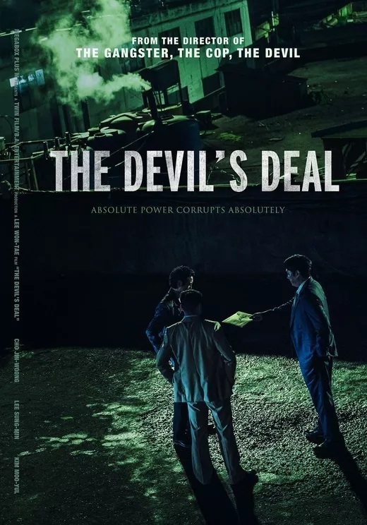 """""""The Devil's Deal,"""" directed by Lee Won-tae (Fantasia Film Festival)"""