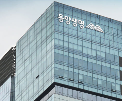 Tongyang Life Insurance's headquarters in central Seoul (Yonhap)
