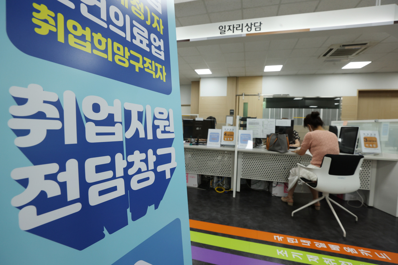 A jobseeker is seen at a regional office of the Employment and Welfare Plus Center in Seoul in July. (Yonhap)
