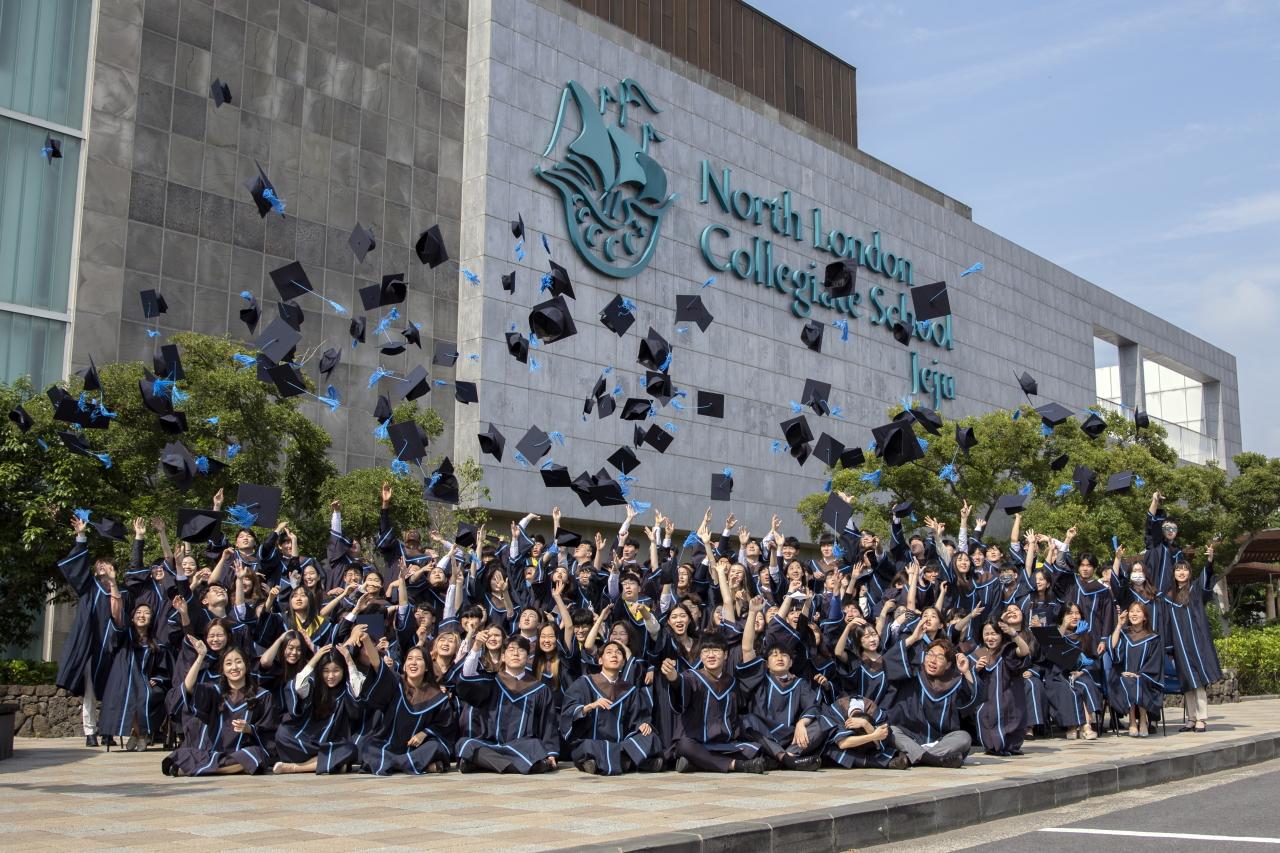 North London Collegiate School Jeju's Class of 2021 (NLCS Jeju)