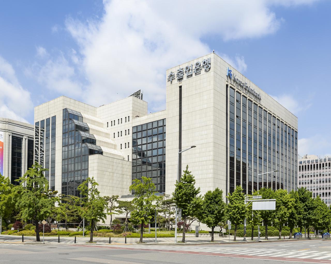 Export-Import Bank of Korea headquarters in Seoul (Eximbank)