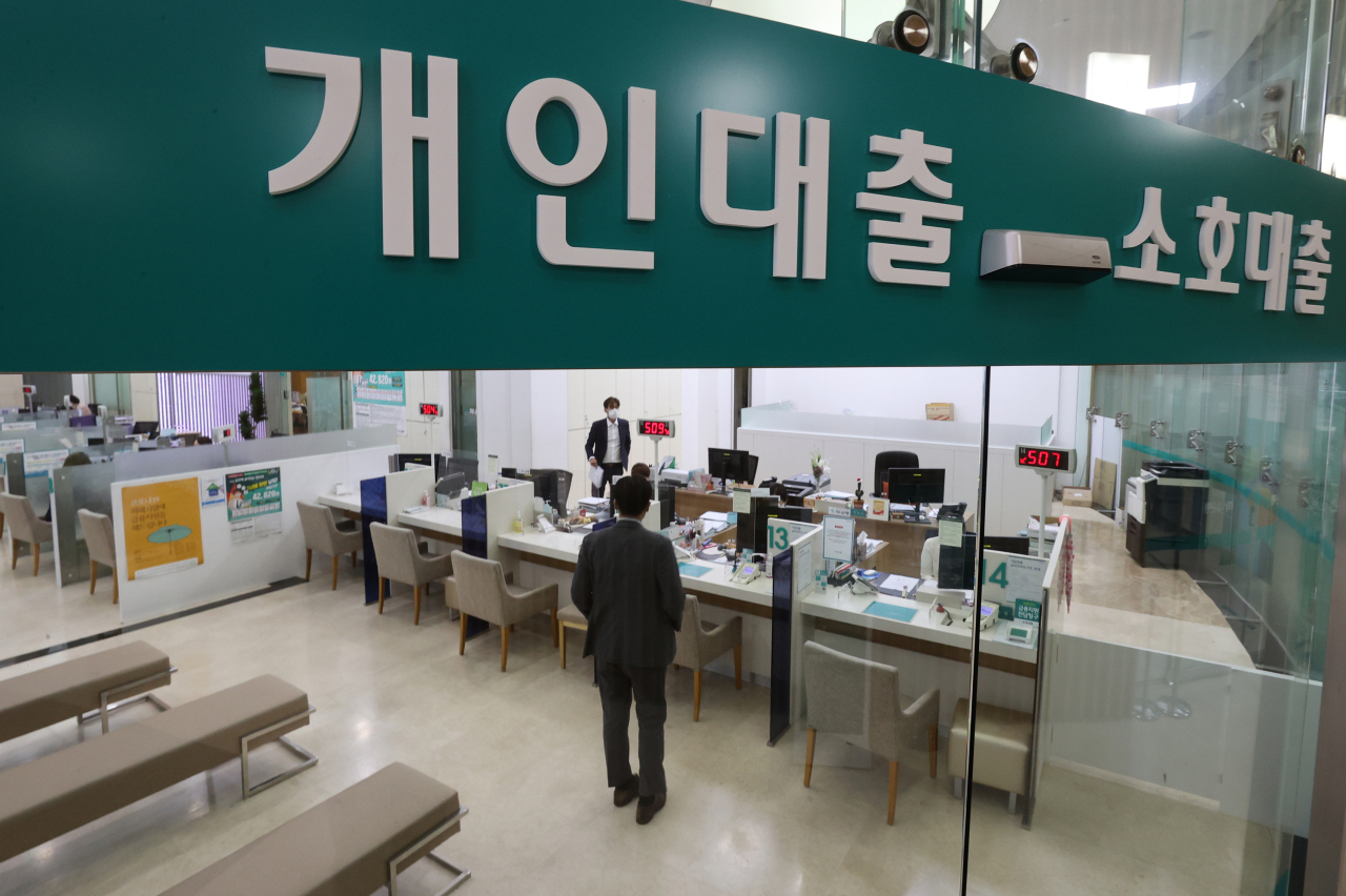 a customer visits a bank in Seoul for loan consultation (Yonhap)