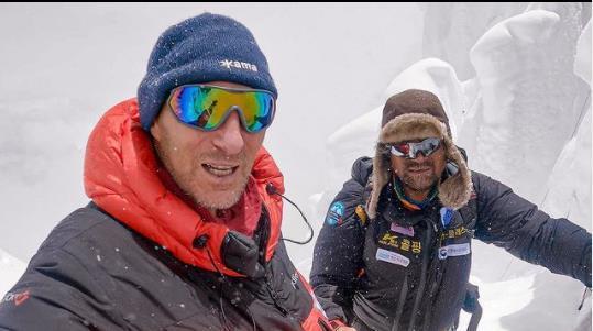Russian mountaineer Vitaly Lazo and Korean climber Kim Hong-bin (Death Zone Freeride's Instagram)