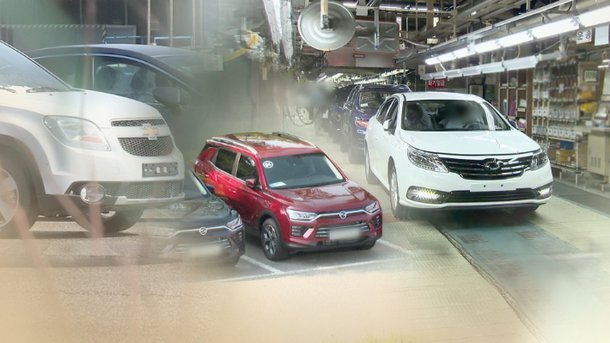 An image showing automobiles from three foreign carmakers (Yonhap)
