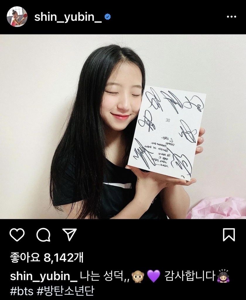 This screenshot of a June 15, 2021, post from South Korean table tennis player Shin Yu-bin's Instagram account shows the Olympic athlete posing with an autographed album from members of BTS. (Shin Yu-bin's Instagram)
