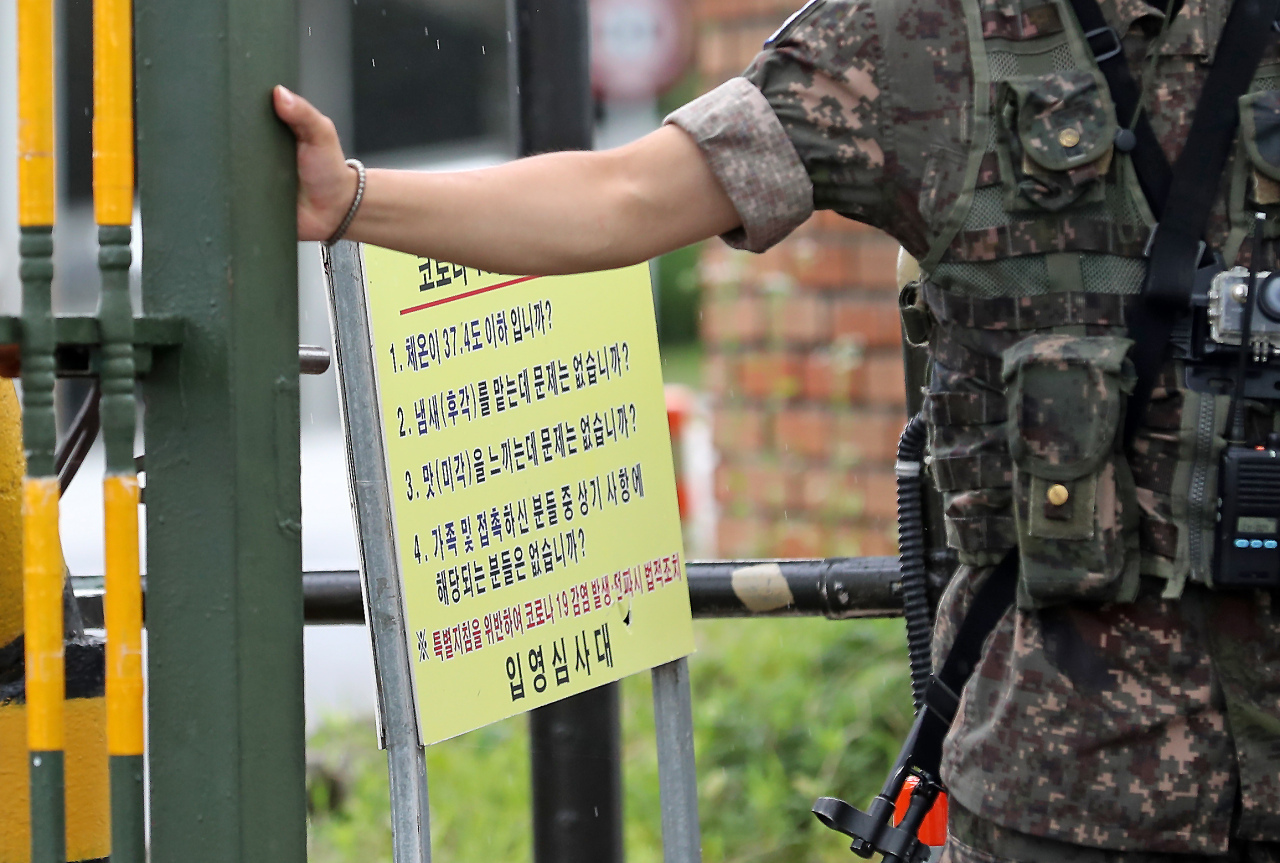 A soldier is seen sliding the main gate of Nonsan Army Training Center in South Chungcheong Province on July 7. (Yonhap)