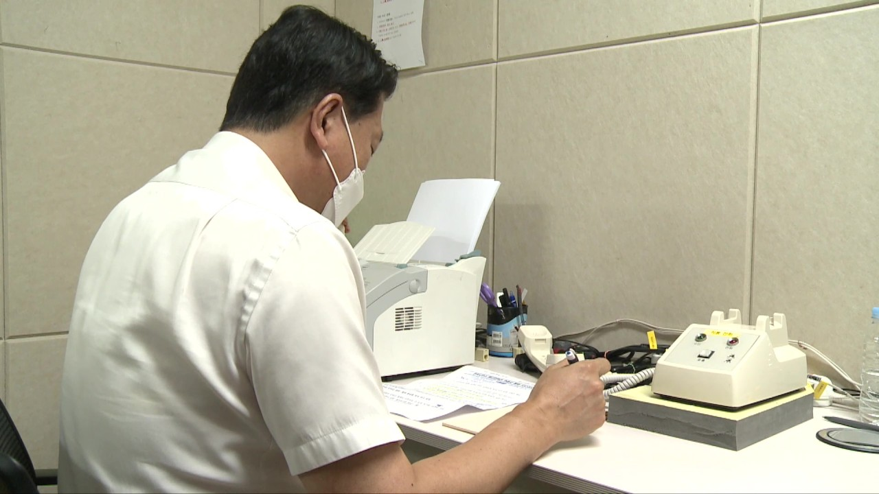 An inter-Korean liaison office on the South Korean side (Yonhap)