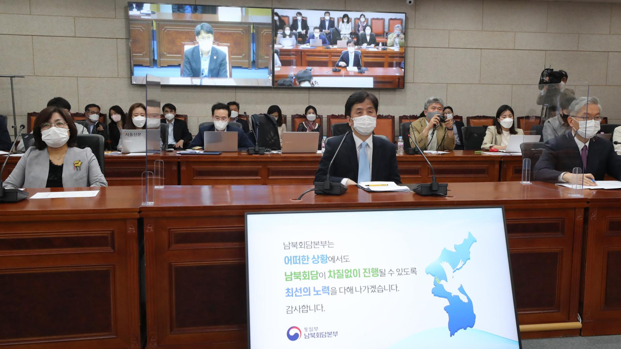 The Unification Ministry unveiled a new video conference room exclusively for inter-Korean talks in April.(Yonhap)