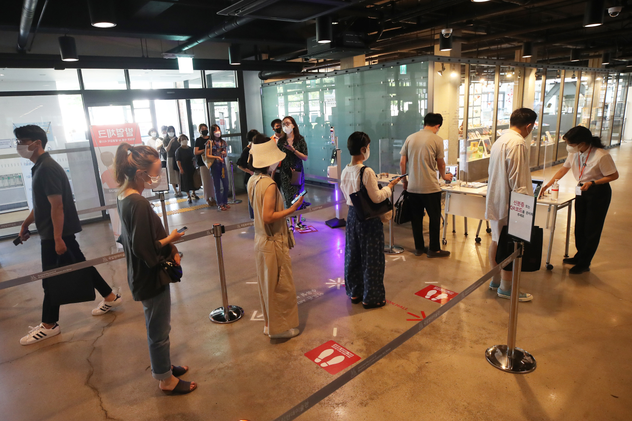 """Visitors stand in line on July 21 to enter """"MMCA Lee Kun-hee Collection: Masterpieces of Korean Art"""" at the MMCA Seoul on the first day of the exhibition. (Yonhap)"""