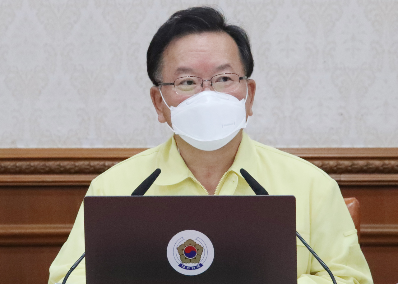 Prime Minister Kim Boo-kyum (Yonhap)