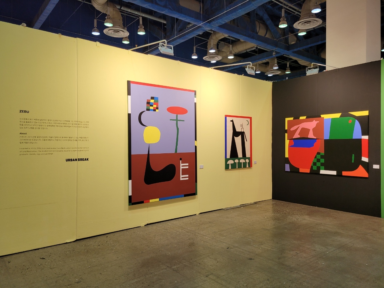 An Installation view of the section dedicated to Zebu's artworks at 2021 Urban Break (Park Yuna/The Korea Herald)