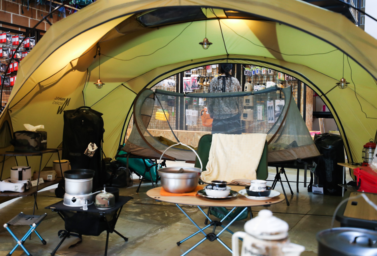 Camping supplies are displayed at Play Monkey in Youngdeungpo-gu, Seoul, Tuesday. (Yonhap)