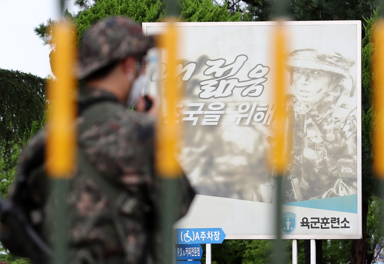 This file photo taken July 7, 2021, shows the gate of an Army boot camp in Nonsan, South Chungcheong Province, which reported a cluster COVID-19 infection recently. (Yonhap)