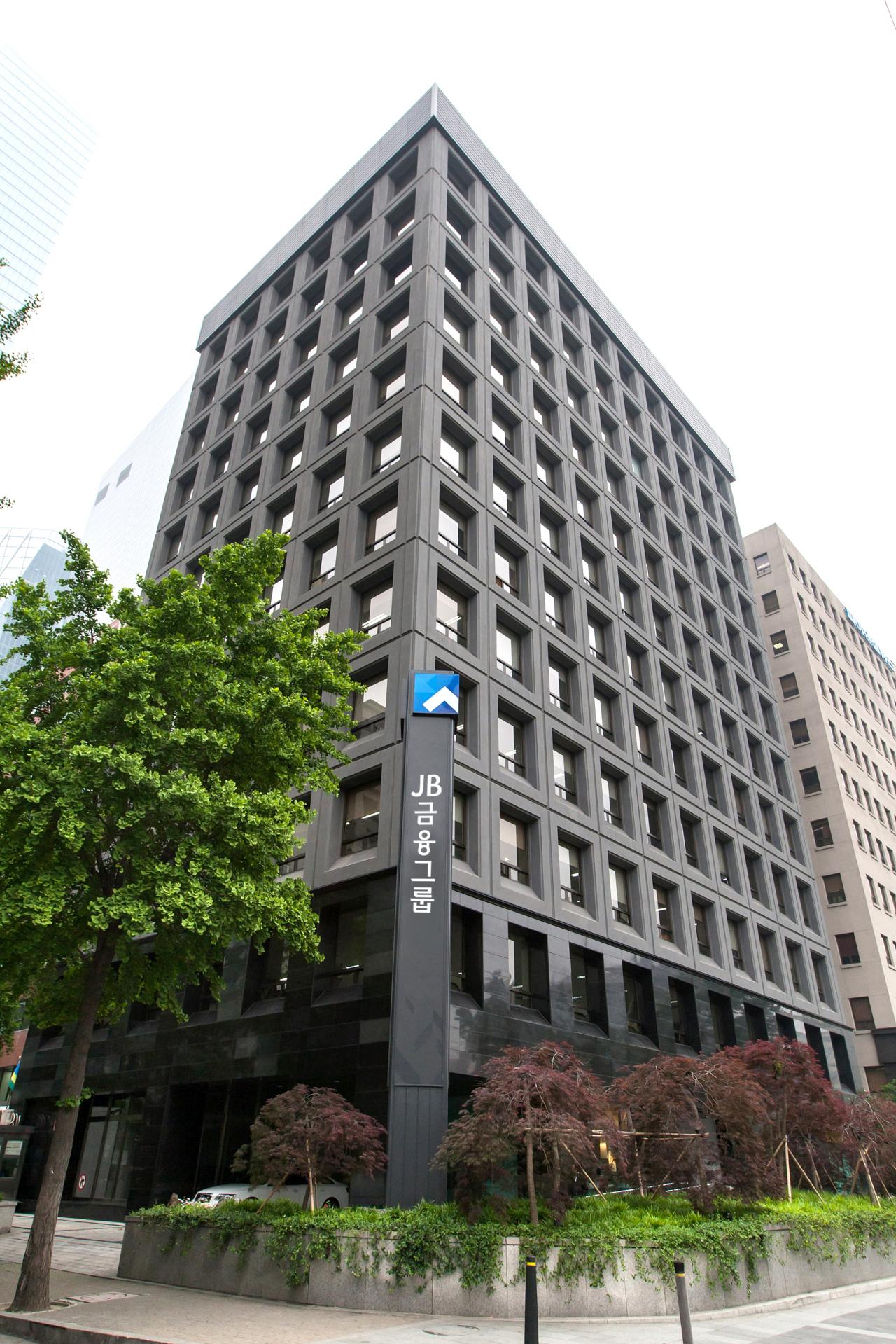 JB Financial Group's Seoul office in Yeouido. (JB Financial)