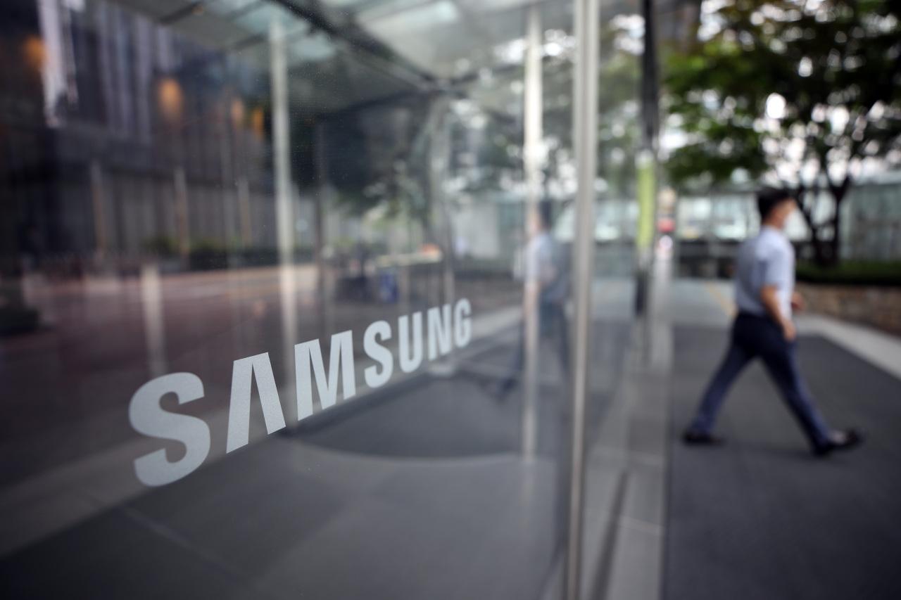 Samsung Electronics' headquarters in Gangnam-gu, Seoul (Yonhap)