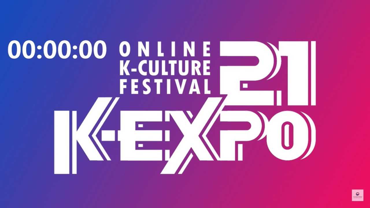 A screen capture shows K-Expo 2021 on KCC Brazil's official Youtube channel. (KCC Brazil)