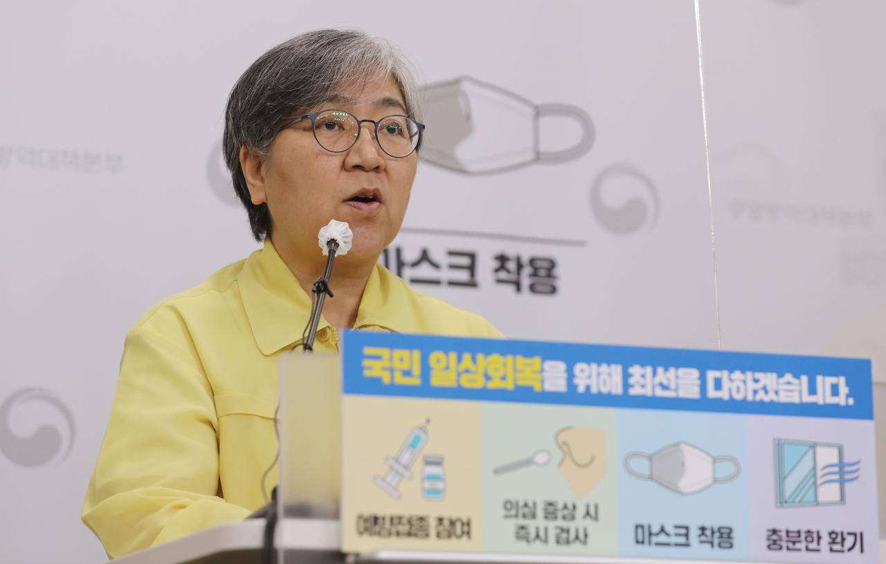 Korea Disease Control and Prevention Agency Commissioner Jeong Eun-kyeong speaks during a press briefing Friday. (Yonhap)