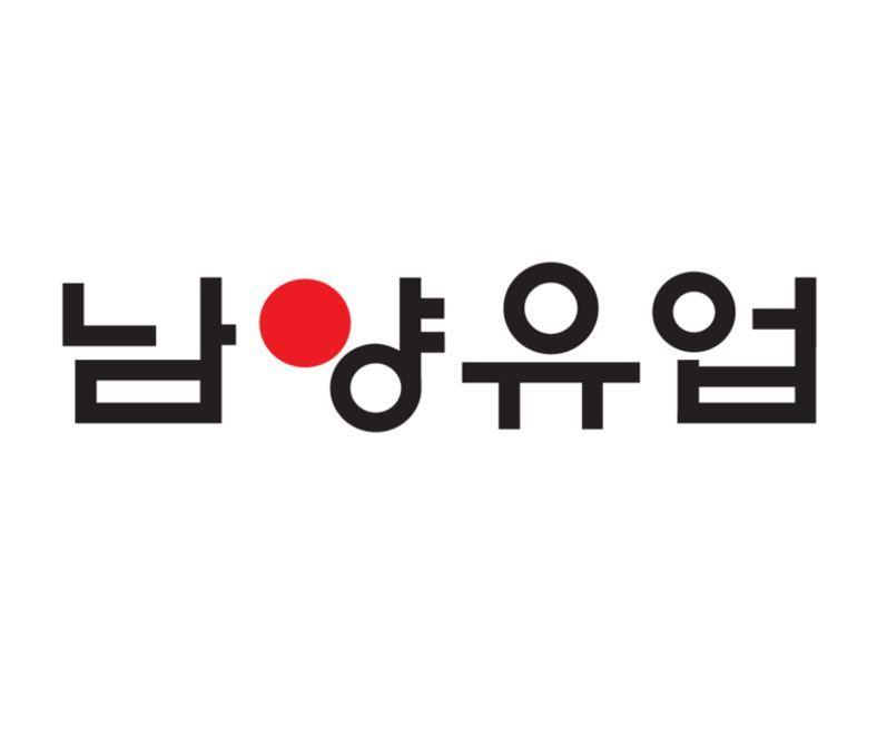 A logo of Namyang Dairy Product