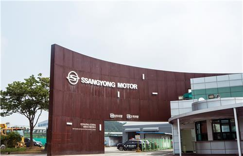 This file photo shows the main gate of SsangYong Motor`s Pyeongtaek plant, 70 kilometers south of Seoul. (Yonhap)