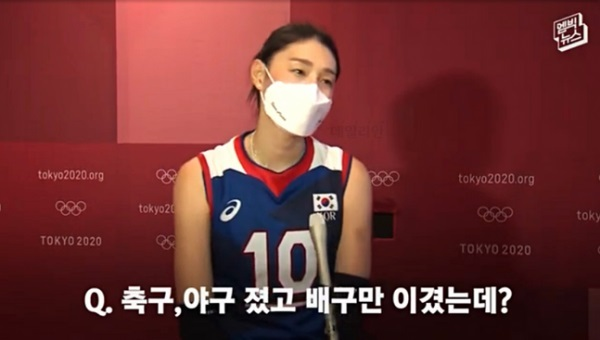 """An image of MBC's interview with Kim Yeon-koung, captured from MBC's YouTube channel """"mbignews"""" (MBC)"""