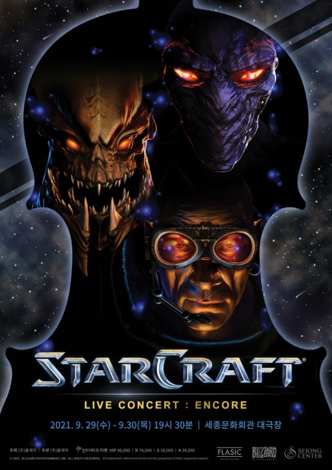 """Poster for the """"StarCraft Live Concert: Encore"""" performance (Flasic)"""