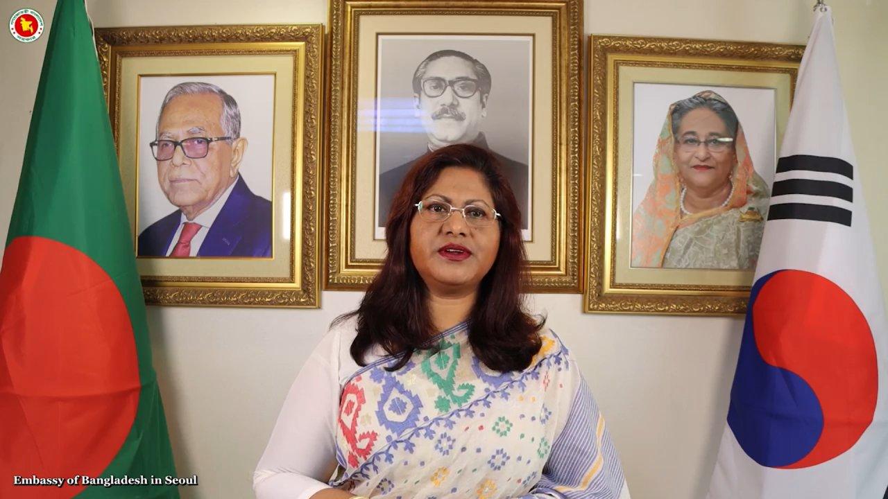 Bangladesh Ambassador to Korea Abida Islam speak at an event to commemorate Bengali poets Tagore and Nazrul Islam's in Seoul on Saturday. (Embassy of Bangladesh in Seoul)