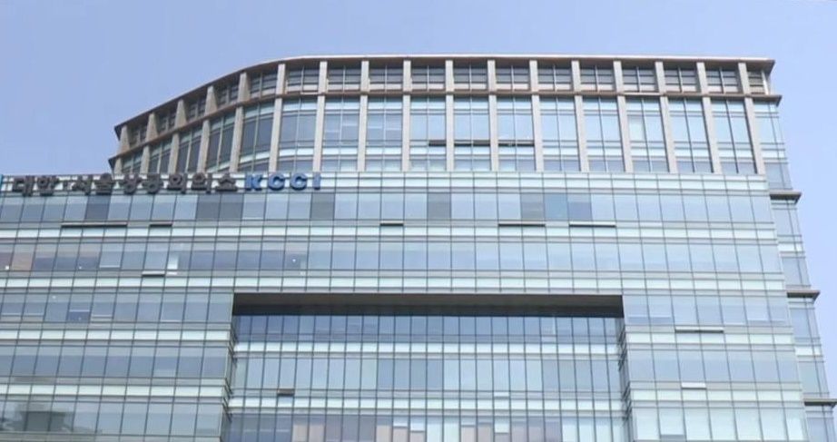 Headquarters of the Korea Chamber of Commerce and Industry in Seoul (Yonhap)