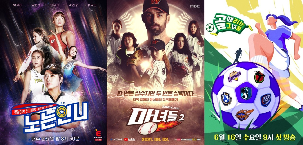 """From left: """"Sporty Sisters,"""" """"Witches"""" and """"Kick a Goal"""" (Echannel, MBC, SBS)"""