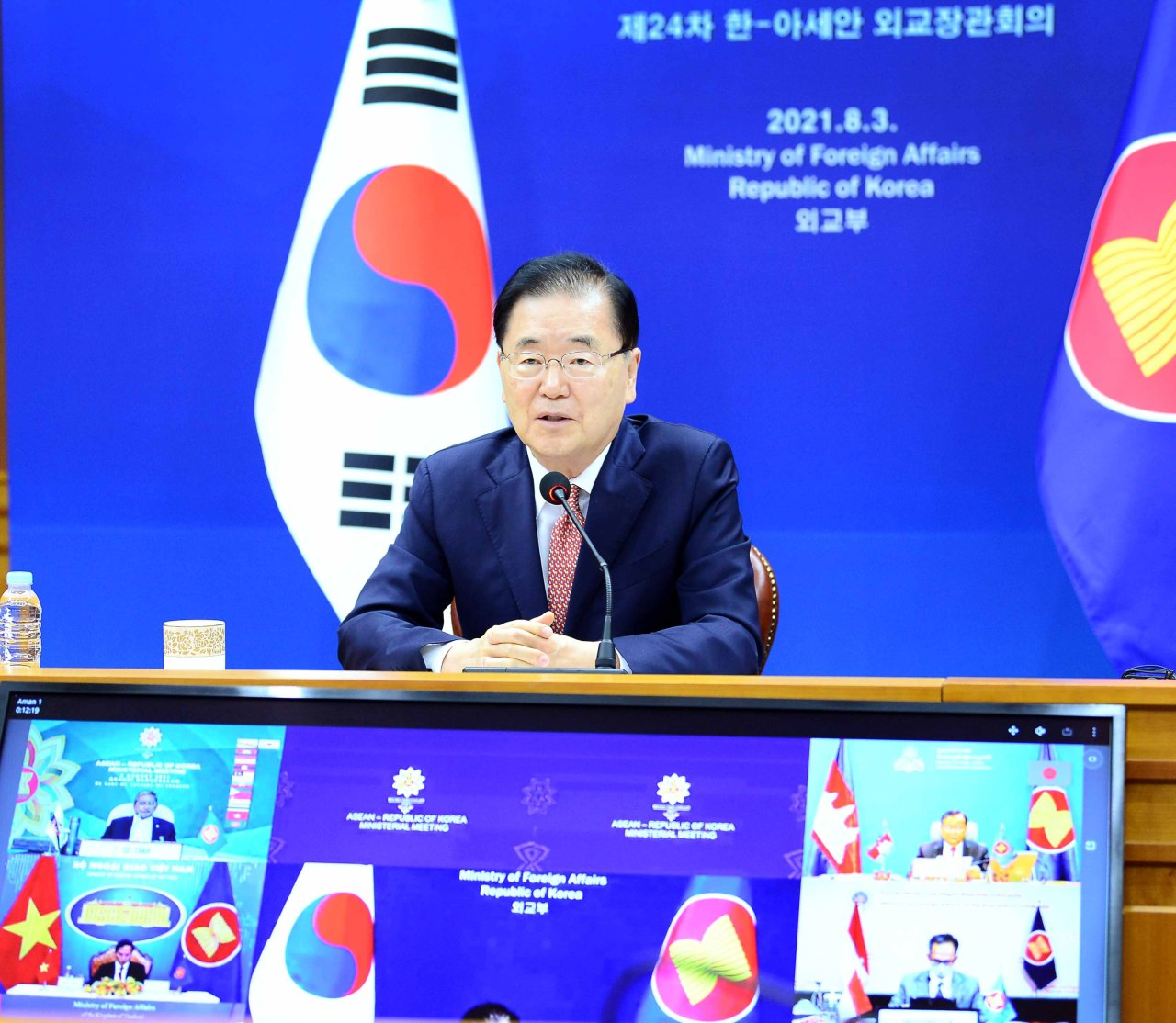 South Korean Foreign Minister Chung Eui-yong speaks during the South Korea-ASEAN foreign ministerial meeting via video link at the foreign ministry in Seoul on Tuesday. (Ministry of Foreign Affairs)