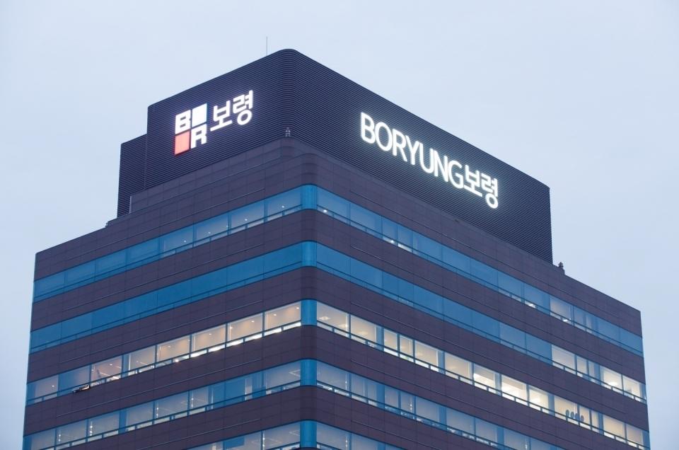 Boryung Pharmaceutical's headquarters in Seoul (Boryung Pharmaceutical)