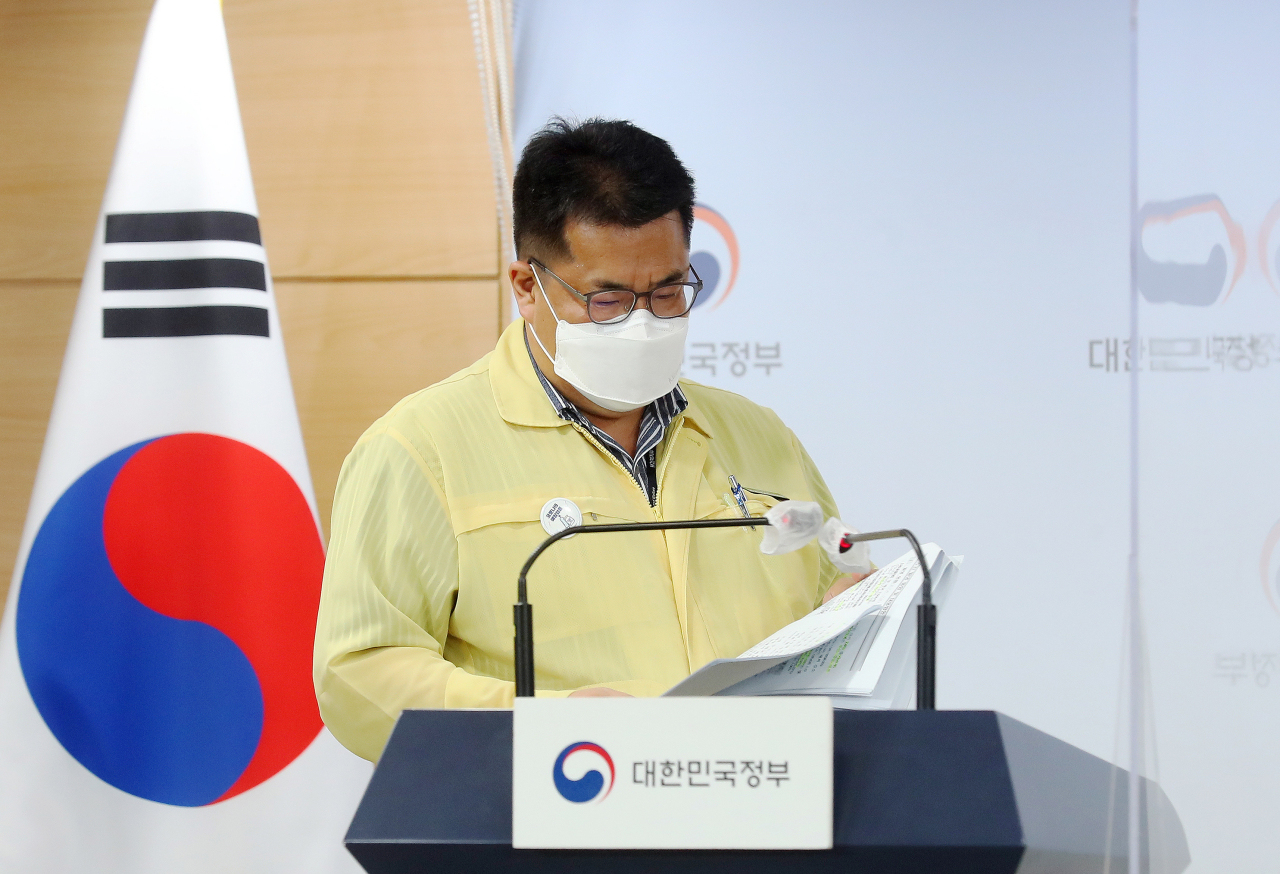 Son Young-rae, spokesperson for the Ministry of Health and Welfare (Yonhap)