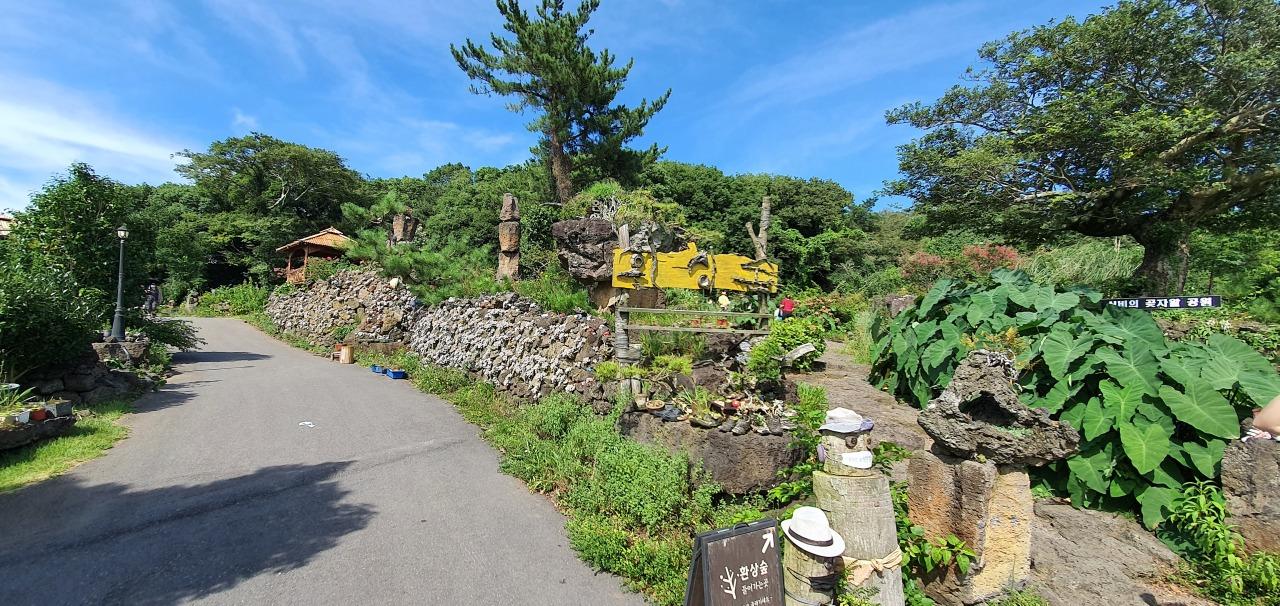 Hwansang Forest Gotjawal Park (Kim Hae-yeon/The Korea Herald)