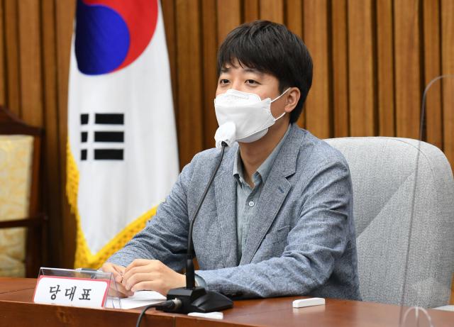 People Power Party leader Lee Jun-seok (Yonhap)
