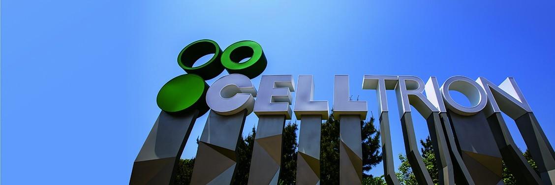 Celltrion's corporate logo (Celltrion)