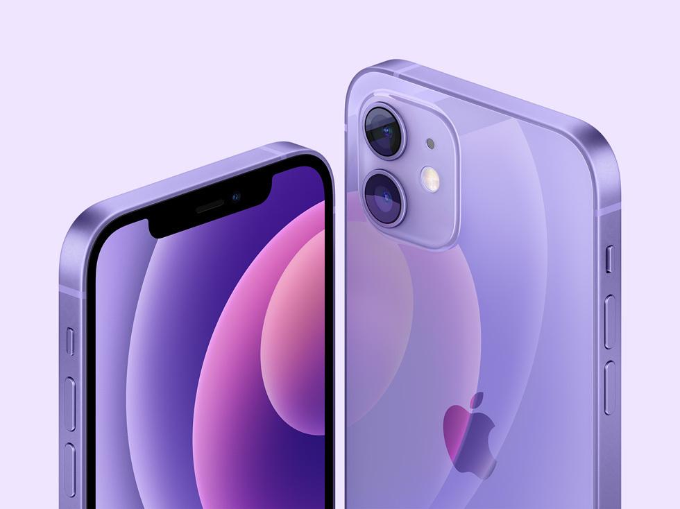 Apple iPhone 12 purple (Apple)