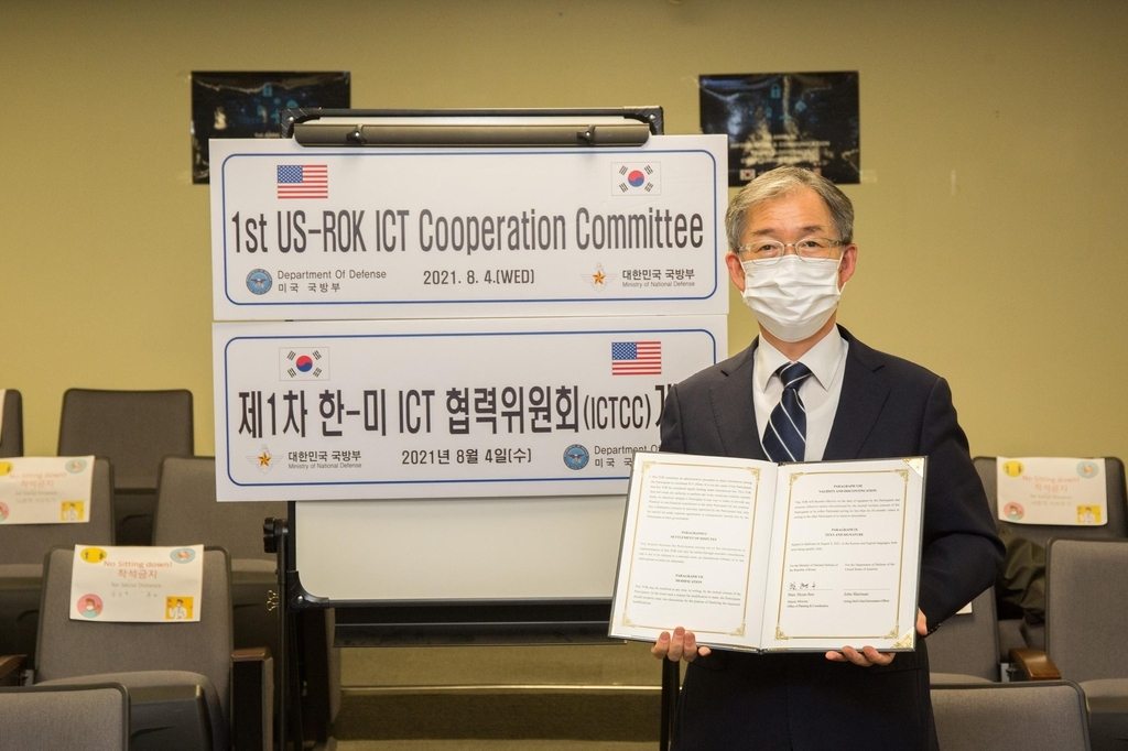 In this photo, provided by the defense ministry, Han Hyun-soo, chief of the ministry's Office of Planning & Coordination, poses for a photo during the first US-ROK ICT Cooperation Committee session on Wednesday. (Defense Ministry)