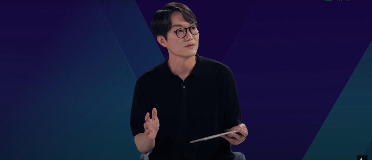 Nexon Korea CEO Lee Jung-hun (Nexon)