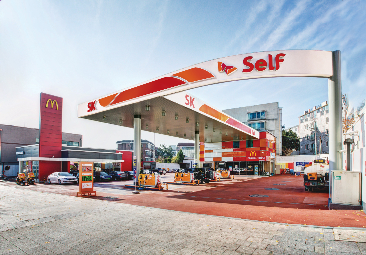 SK Energy's gas station located in Seoul (SK REIT)