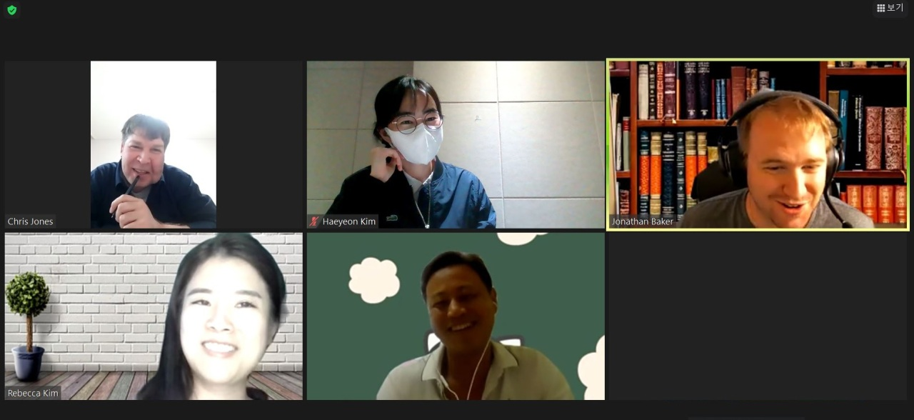 A screen capture from Itaewon Book Club's online video meeting on Aug. 1 (Kim Hae-yeon/The Korea Herald)