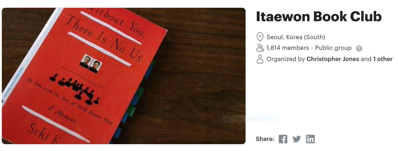 A screen capture of Itaewon Book Club's page on the Meetup website (Meetup)