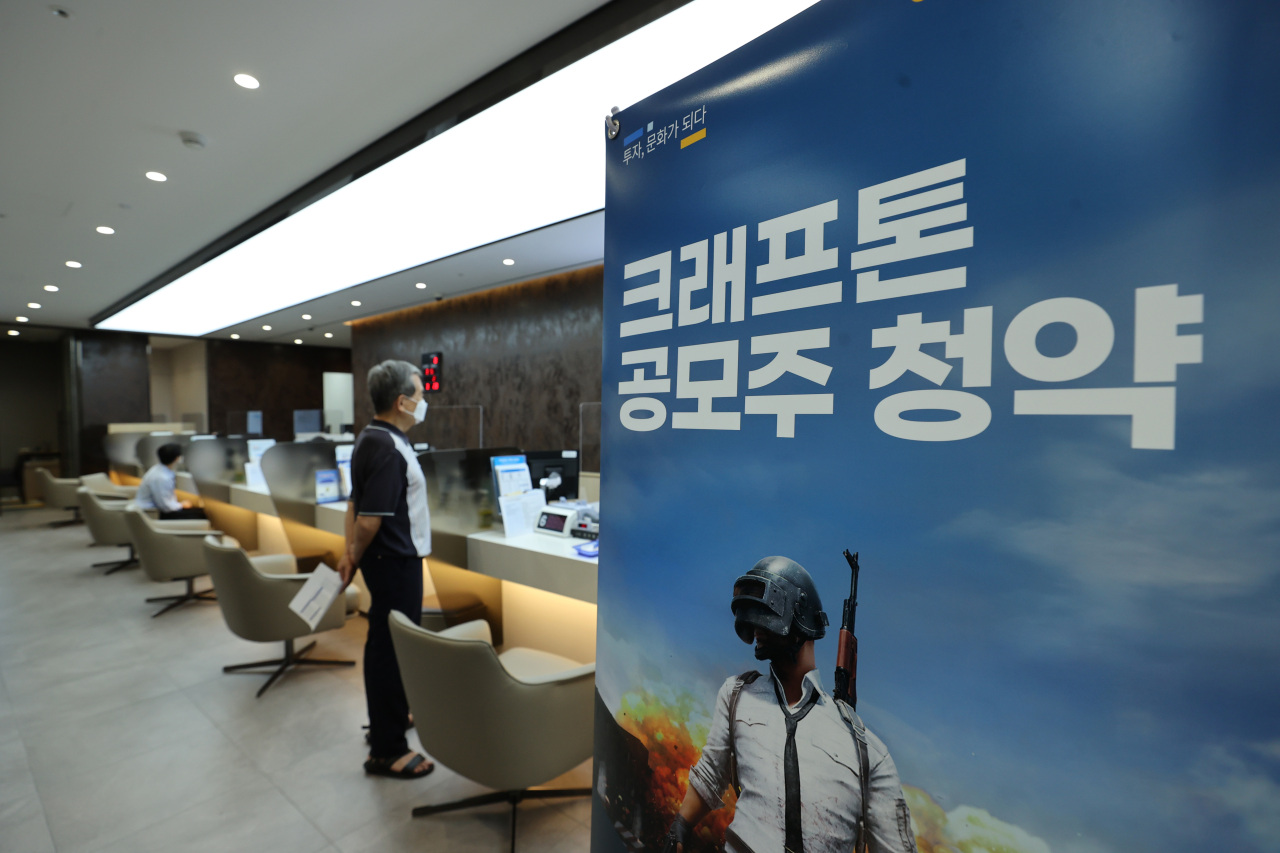 In this file photo, a retail investor waits to submit his subscription at Krafton Inc.'s IPO event held at a local brokerage in central Seoul on Aug. 2, 2021. (Yonhap)