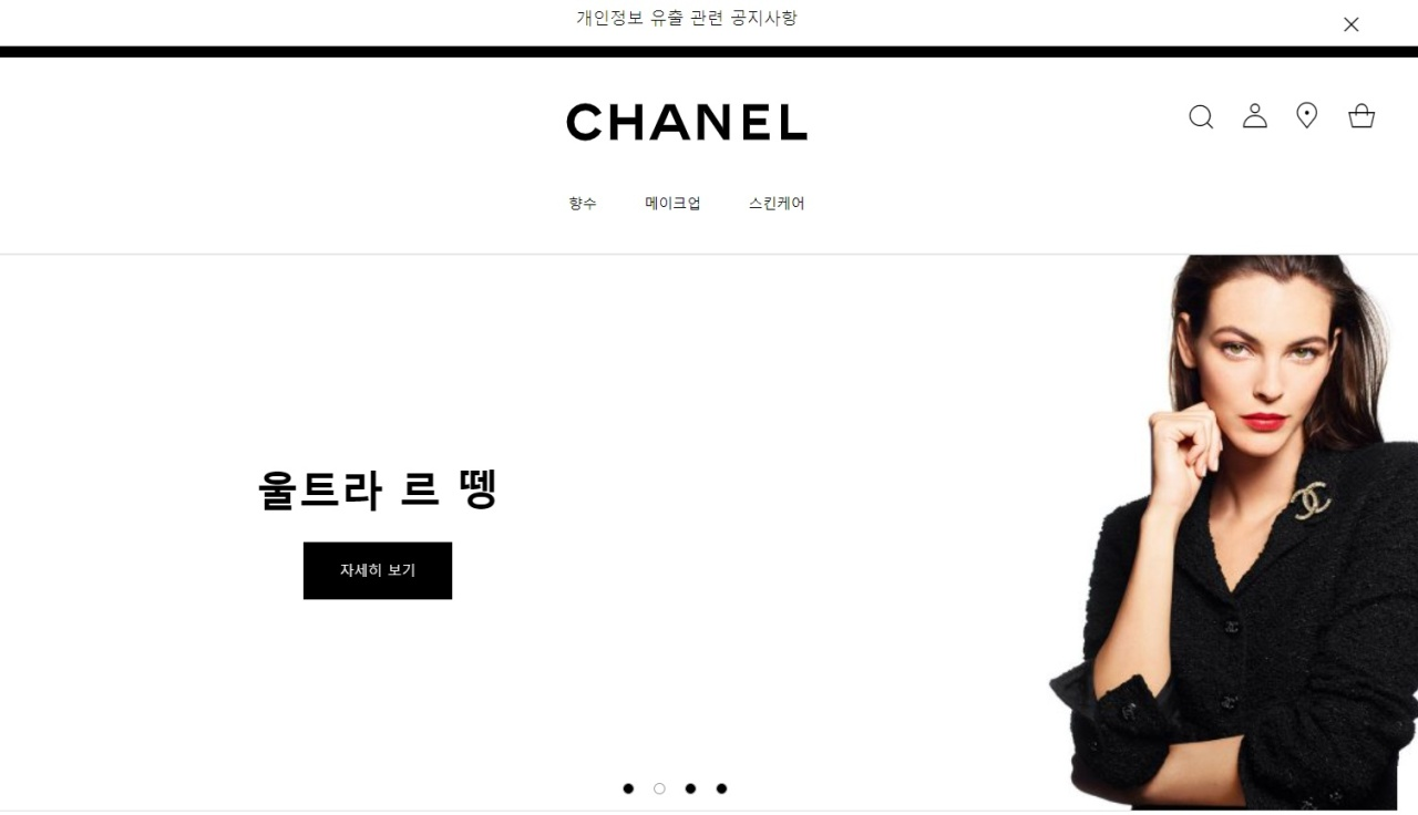 (A screenshot of Chanel Korea's website)