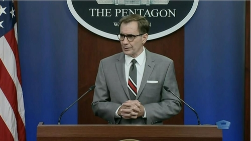 John Kirby, spokesman for the US Department of Defense, is seen answering questions in a press briefing at the Pentagon in Washington on Monday in this image captured from the department website. (US Department of Defense)