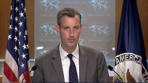 US Department of State spokesman Ned Price is seen answering questions in a press briefing at the State Department in Washington on Aug. 10 in this image captured from the department's website. (US Department of State)