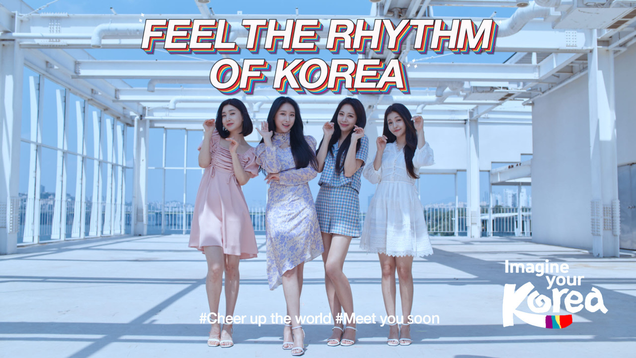 The Brave Girls promote Korean tourism in a campaign poster. (KTO)