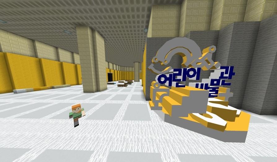 NMK Children's Museum's Minecraft server (NMK)