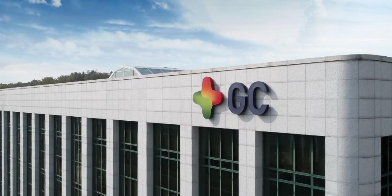 GC Pharma's headquarters building in Yongin, Gyeonggi Province (GC Pharma)