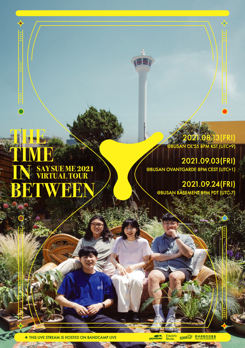 """Say Sue Me's virtual tour """"The Time in Between"""" poster (Electric Muse)"""