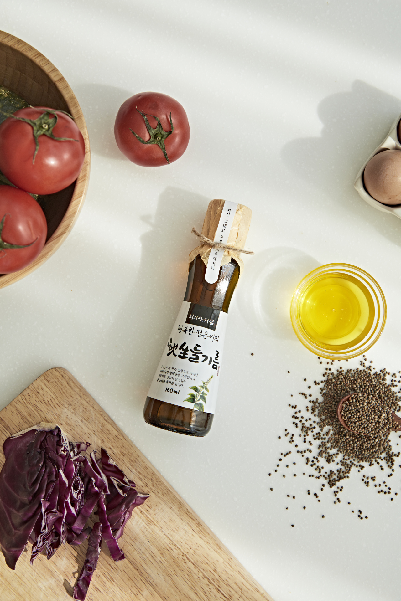 A taste of Chung's fresh perilla oil unveils a very delicate, nutty, fragrant flavor profile with a satiny mouthfeel and a light golden hue (Photo credit: Jirisan Cheorum)