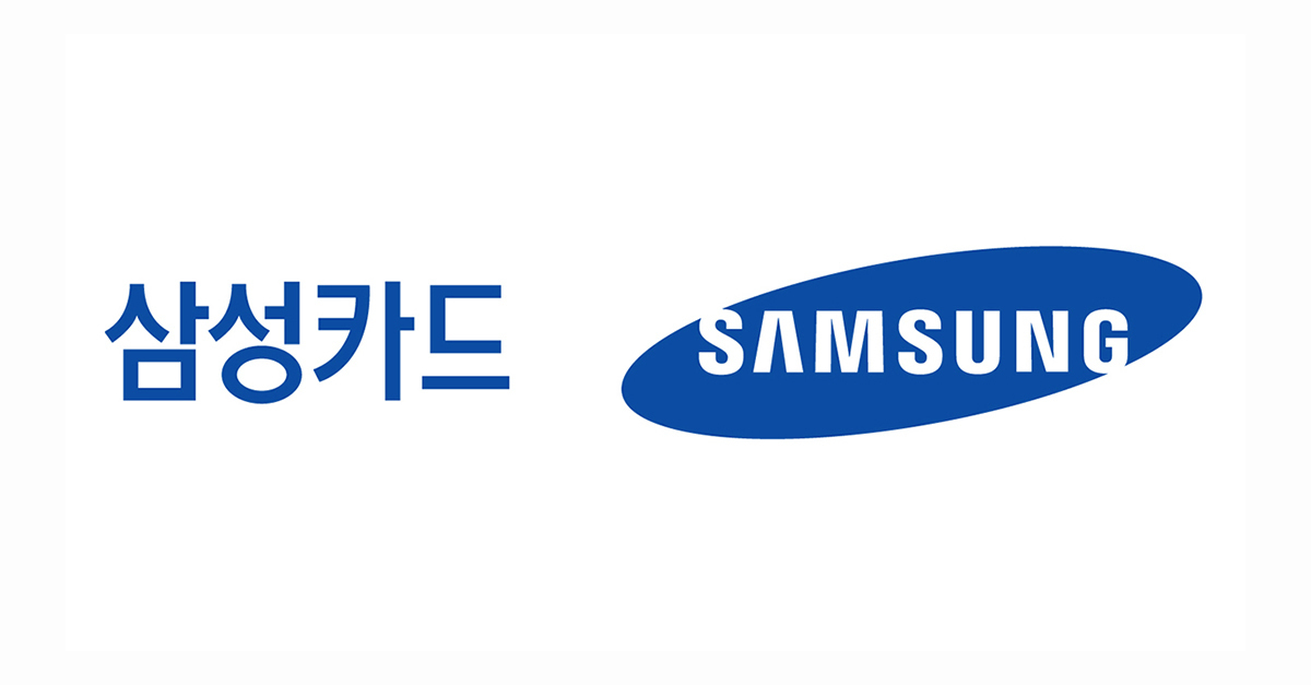 The corporate logo of Samsung Card Co. (Samsung Card Co.)